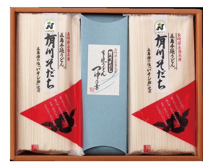 江口元手延製麺 五島うどんセット